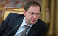 Владимир Мединский © РИА Новости, Сергей Гунеев