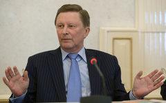 Сергей Иванов © РИА Новости, Алексей Никольский
