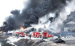Фото с сайта mns.gov.ua