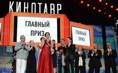 © РИА Новости, Екатерина Чеснокова