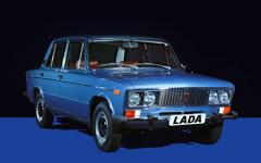Lada 2106. Фото с сайта drom.ru