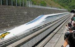 Фото с сайта  tokyotimes.com