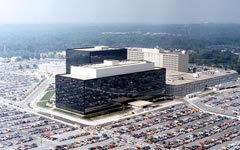 Штаб-квартира АНБ США. Фото с сайта nsa.gov