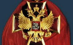 Орден «За заслуги перед Отечеством» I степени. Фото с сайта wikipedia.org