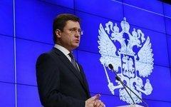 Александр Новак. Фото с сайта minenergo.gov.ru