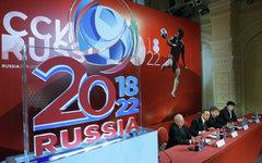 Фото с сайта 11metrov.com