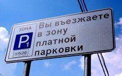 © KM.RU, Александра Воздвиженская