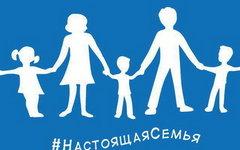 Фото с сайта mosobl.er.ru