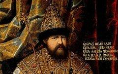Алексей I Михайлович. Фото с сайта wikimedia.org