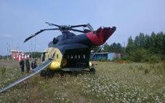 Фото с сайта dvsut.sledcom.ru