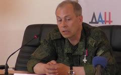 Эдуард Басурин. Фото с сайта dan-news.info
