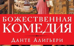 Фрагмент обложки книги