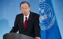 Генсек ООН Пан Ги Мун. Фото с сайта un.org