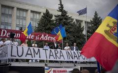 © РИА Новости, Руслан Шалапуда