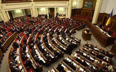 Фото с сайта rada.gov.ua