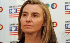 Федерика Могерини. Фото с сайта wikipedia.org