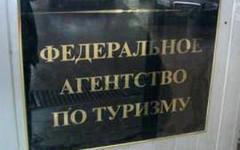 Фото с сайта gooddays.ru