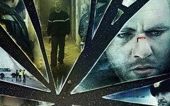 Фрагмент постера к фильму «Майор»