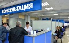 Фото с сайта pro-vidnoe.ru