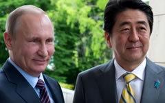 Владимир Путин и Синдзо Абэ. Стоп-кадр с видео в YouTube