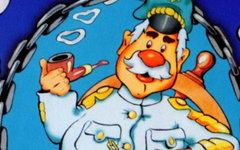 Фрагмент постера к мультфильму «Приключения капитана Врунгеля»