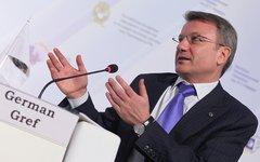 Сбербанк простил украинскому правительству сто миллионов долларов