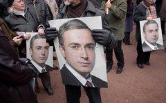 Пикет в поддержку Ходорковского © KM.RU