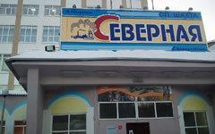 Фото с сайта 11.mchs.gov.ru