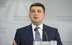 Владимир Гройсман. Фото с сайта rada.gov.uа