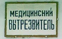 Фото: kurgan.monavista.ru