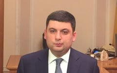 Владимир Гройсман. Фото пользователя Twitter @D_Stoliarchuk