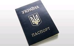 Фото с сайта saintclassifiedukraine.com