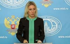 Мария Захарова. Стоп-кадр видео с сайта mid.ru