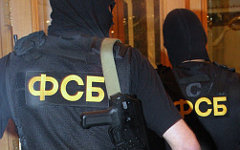 Оперативники ФСБ © РИА Новости, Андрей Стенин
