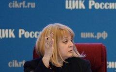 Фото с сайта svoboda.org