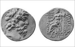 Деметрий II Никатор. Фото с сайта wikimedia.org