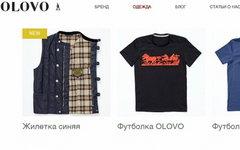 Фото с сайта olovomsk.com