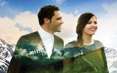 Постер к фильму «Убежать, догнать, влюбиться»
