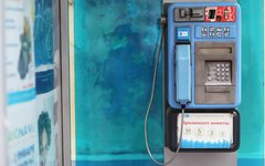 Телефон-автомат © KM.RU, Алексей Белкин