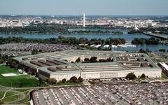 Пентагон. Фото с сайта megabook.ru