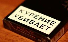 Пачка сигарет © KM.RU, Александра Воздвиженская