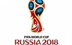 Изображение с сайта eurosport.com