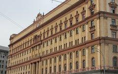 Здание ФСБ. Фото с сайта wikimedia.org