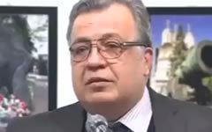 Андрей Карлов. Стоп-кадр с видео в YouTube