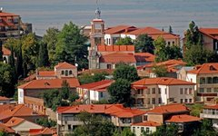 Фото George Nikoladze с сайта wikimedia.org