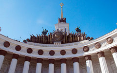Фото Wolgalp с сайта wikimedia.org