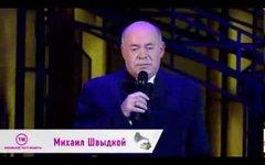 Михаил Швыдкой. Кадр из телепрограммы