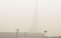 Город в дыму © KM.RU, Роман Погодаев