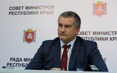 Фото с сайта rk.gov.ru