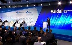 Стоп-кадр из видео valdaiclub.com